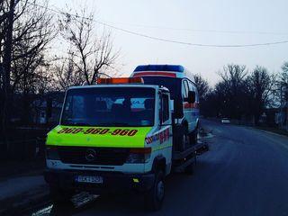 Evacuator chisinau.Evacuator. Evacuator Non-Stop Chișinău. evacuator