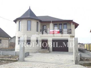Obiect exclusiv ! casă de 150 mp, 4 camere, 5 ari ! comuna Bubuieci !