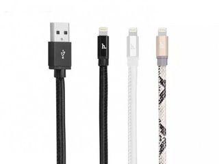 Cabluri si incarcatoare pentru smartphone-uri si tablete. Livrarea gratuita aceeasi zi!