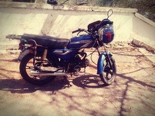 Delta Moto alifa