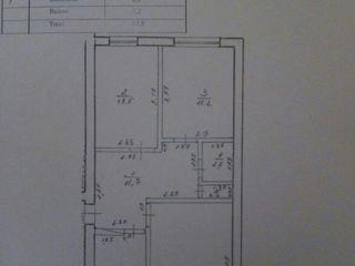 Продается 3-ех комнатная квартира / Se vinde apartament cu 3 odai