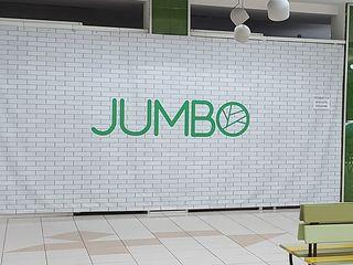 Jumbo -  продаю бутик в центре 2 этажа!