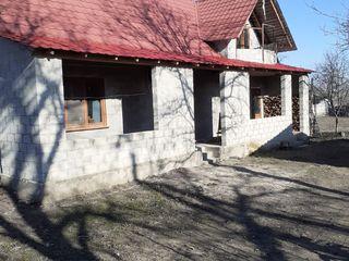 Продам 2 дома в одном дворе всего лишь за 30 000€.