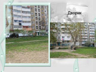 Четырехкомнатная квартира 1-9 БАМ