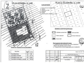Se vinde teren de constructie, cod cadastral 5514102842