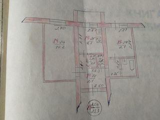 Se vinde apartament cu 2 camere or. Drochia | Продается квартира 2-х комнатная г. Дрокия