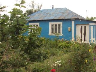 BCR Chișinău S.A. realizează bunul imobil ipotecat: