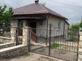 Продается дом- небольшой, уютный