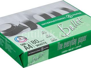 Hirtie Ballet A4-50lei, offset hirtie, fax, plicuri