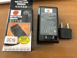 Зарядка для аккумулятора canon BP-511 / BP-511A