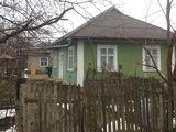 продаю дом станцыя катраник в центре деревне магазин в 20 метрах.