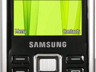 Куплю Samsung GT-C3322 DuoS