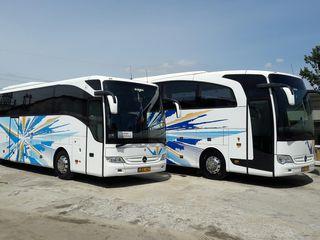 Autocar VIP la comanda !!!