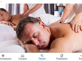 Профессиональнный и качественный классический массаж!!