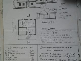 Vind teren de constructie cu tot cu proect de casa