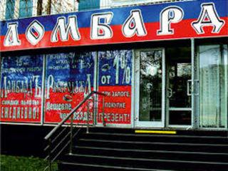 Lombard 24/24.credite in 5 min.ca gaj;televizor,mobila,aur,automobil,tel mob,foto,notbuc,argint,elec