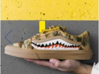 Vans Old Skool Brown Camo x Bape