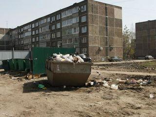 Вывоз строительного мусора, дешево и круглосуточно!!!