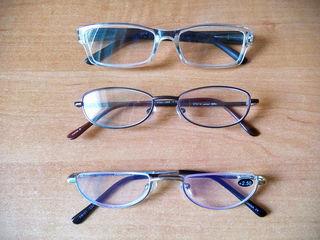 Очки для зрения +2.25, +2.50, +2.75