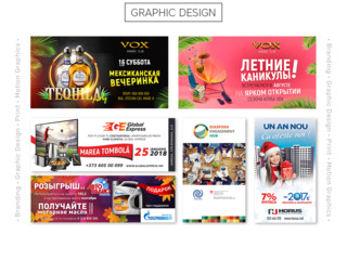 Servicii publicitare Online si Offline!!! Branding, Graphic Design, Print, Web Design
