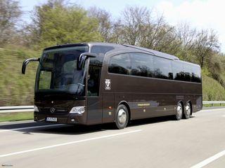 Transport Italia Moldova Zilnic toate orașele !