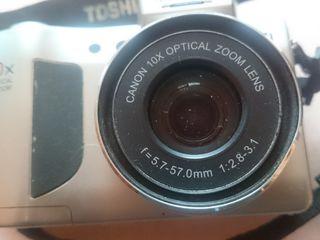 Toshiba PDR-M700 рабочий 80 лей