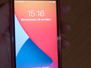 Apple iPhone 7, 32 gb, touch id lucreaza, black