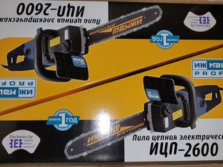 Электропила Ижмаш Профи ИЦП-2600,craft-tech eks-1500