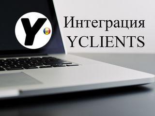 Yclients - CRM система для предприятий сферы услуг: салонов красоты, барбершопов, студий йоги и др.