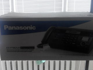 Panasonic KX-FT 982