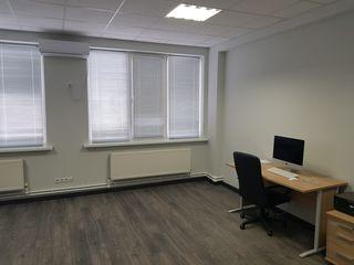 Аренда - офис 60м2, бельцы / chirie - oficiu 60м2, balti.