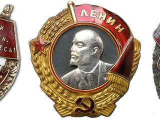 Куплю монеты, медали, ордена, сабли, статуэтки