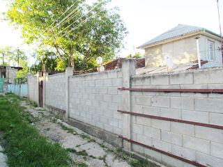 Дом в экологической зоне, меблирован, всего за 26500€!