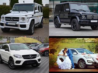VIP nunți/delegații. Transport cu șofer