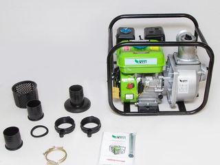 Reducere! Motopompa GL36 m GreenLand