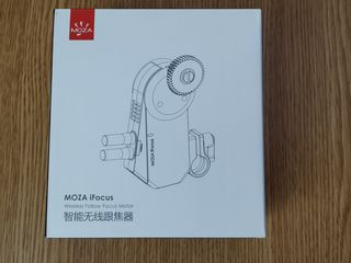 iFocus Wireless Follow Focus Motor