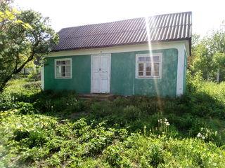Продается Дом с огородом г.Окница