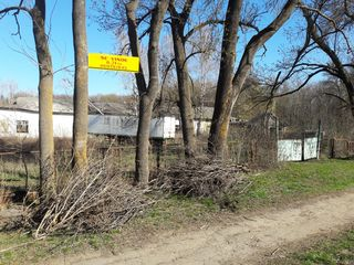 357 m2 Stefan Voda, Centru cu pamint privatizat 0.21 ha