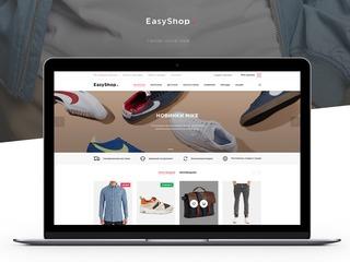 Разработка сайтов и landing page от 99€