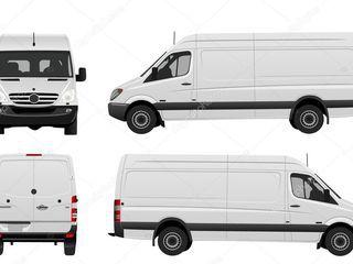 Ai nevoie de ajutor în transportarea bagajelor, mobilei sau tehnicii operaționale? Apelează