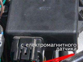 Коммутаторы , генераторы , катушки , датчики  хола  и мн.др