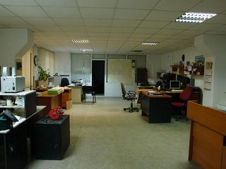 Офисно - производственное помещение