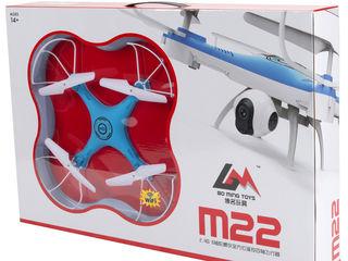 Квадрокоптер M22 c камерой + WiFi