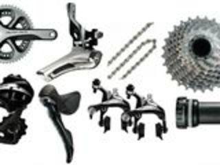 Piese/accesorii pentru biciclete