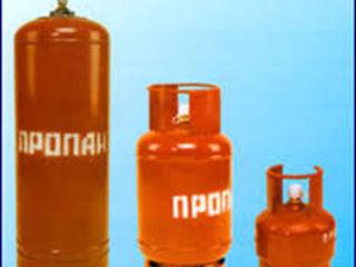 Butelii de gaz 5 l, 8 l, 27 l.