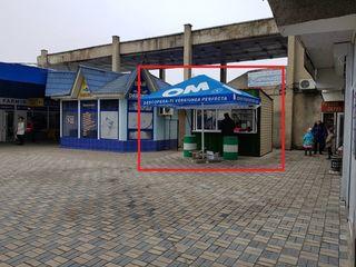 Vinzare ghereta pe teritoriul Autogarii m. Balti/ Продажа киоска на территории Бельцкого автовокзала