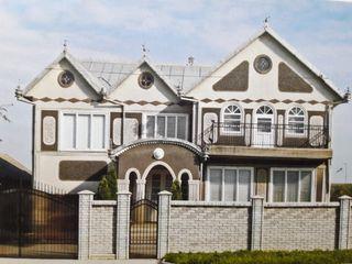 Продается жилой красивый дом! Бричаны!!