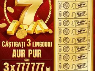 Cumpar Bilete Necistigatoare a Loteriei Nationale!