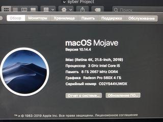 Mac os 2019