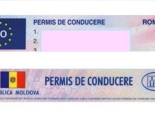 Permis/ Cod 95/ CPC/ CPI/ADR/ Card tahograf (CIP)